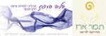 לוגו תמר ודליה