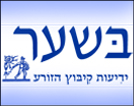 icons_בשער